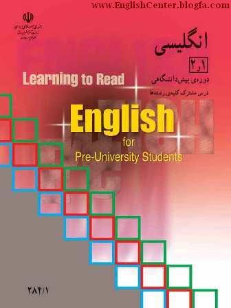 دانلود کتاب انگلیسی پیش دانشگاهی